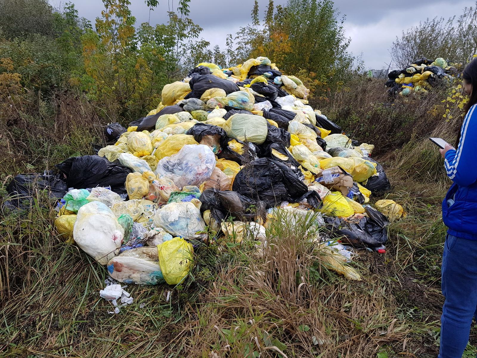 проблема отходов