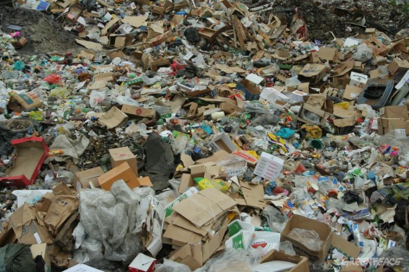 опасный мусор