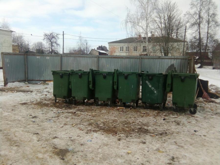 контейнеры для сбора мусора