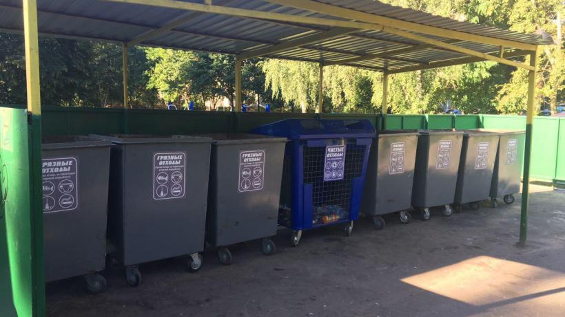 расчет мусорных контейнеров