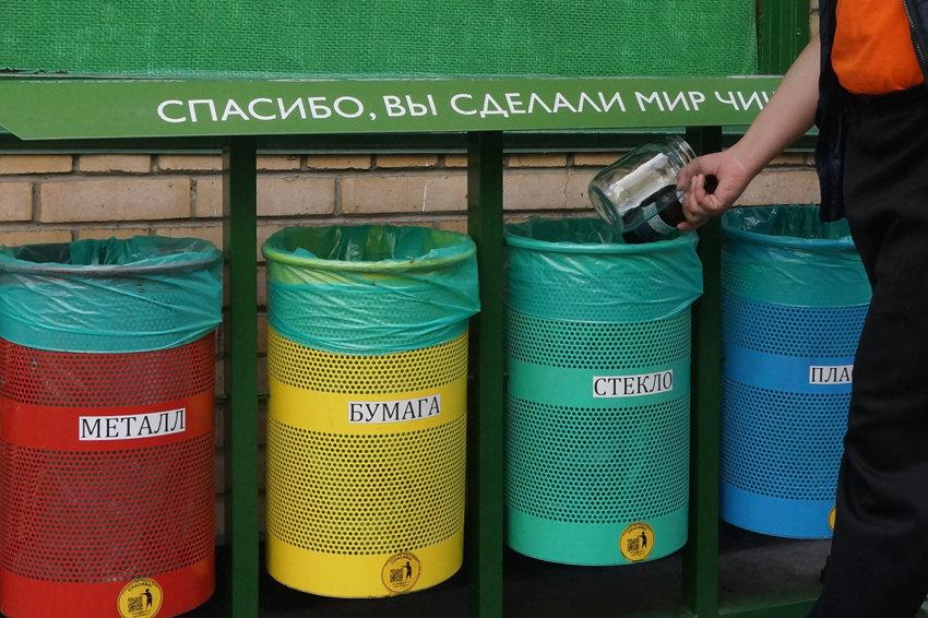 системы разделения мусора