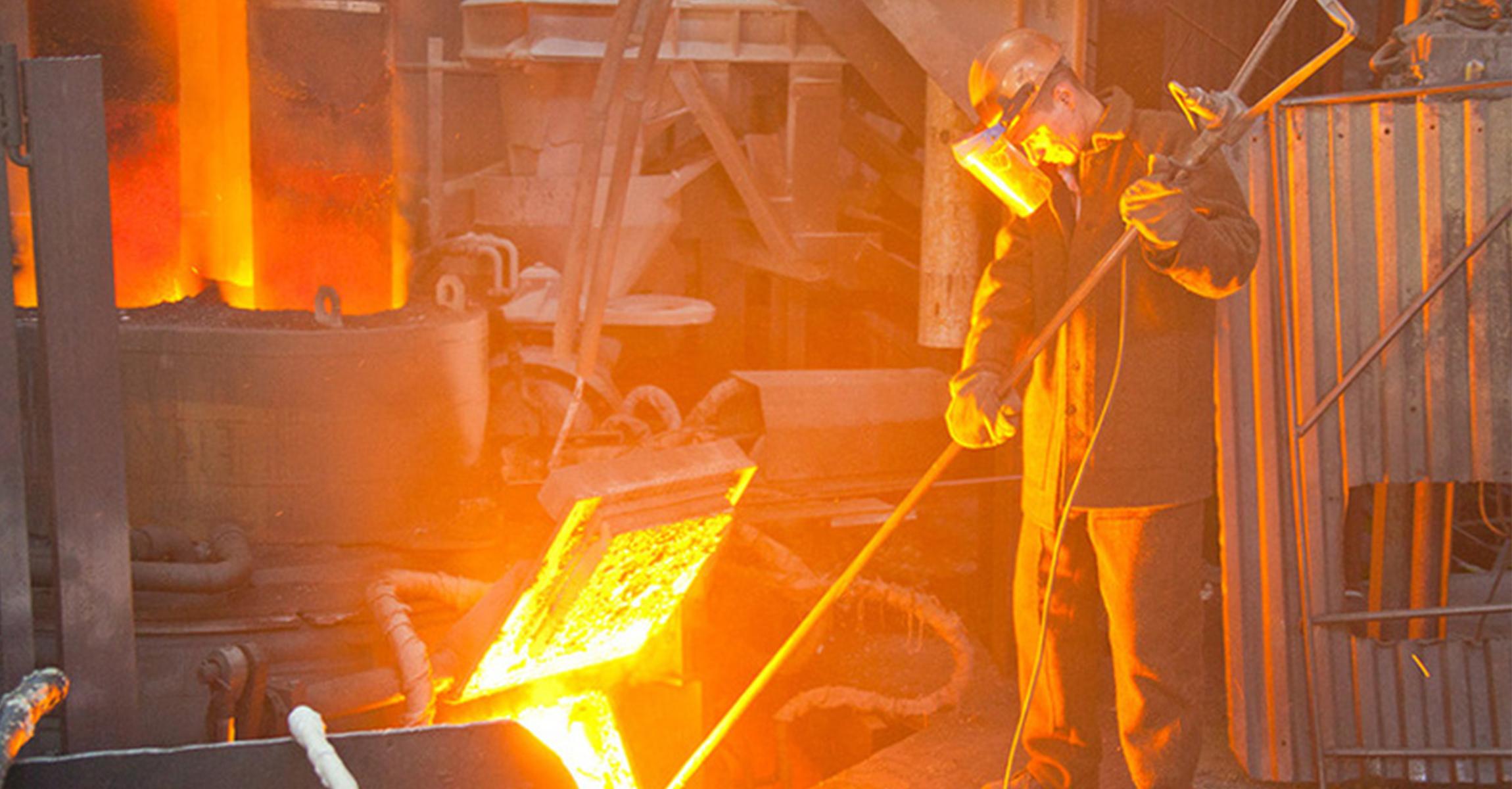 черная-металлургия