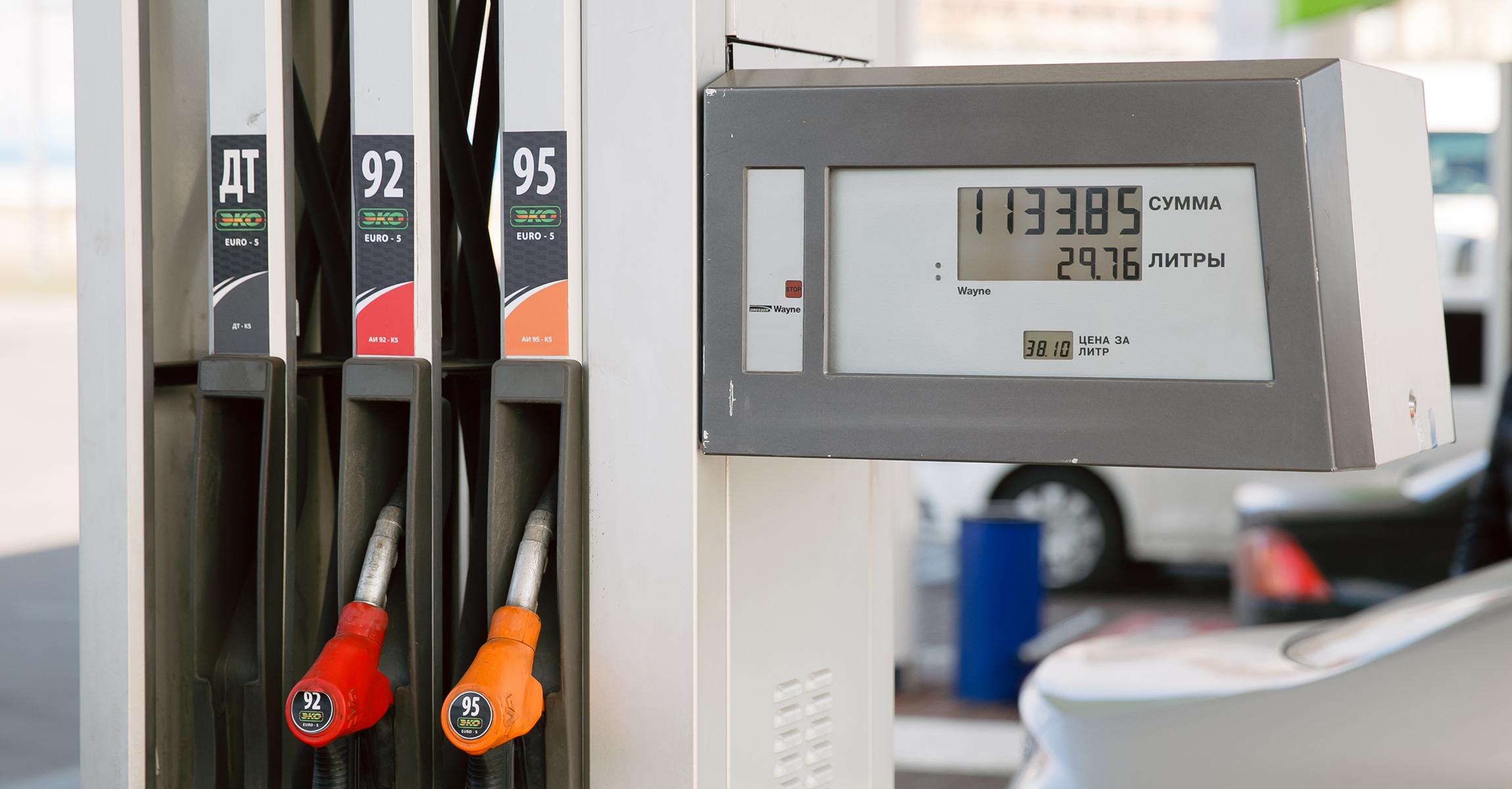 дизель-бензин