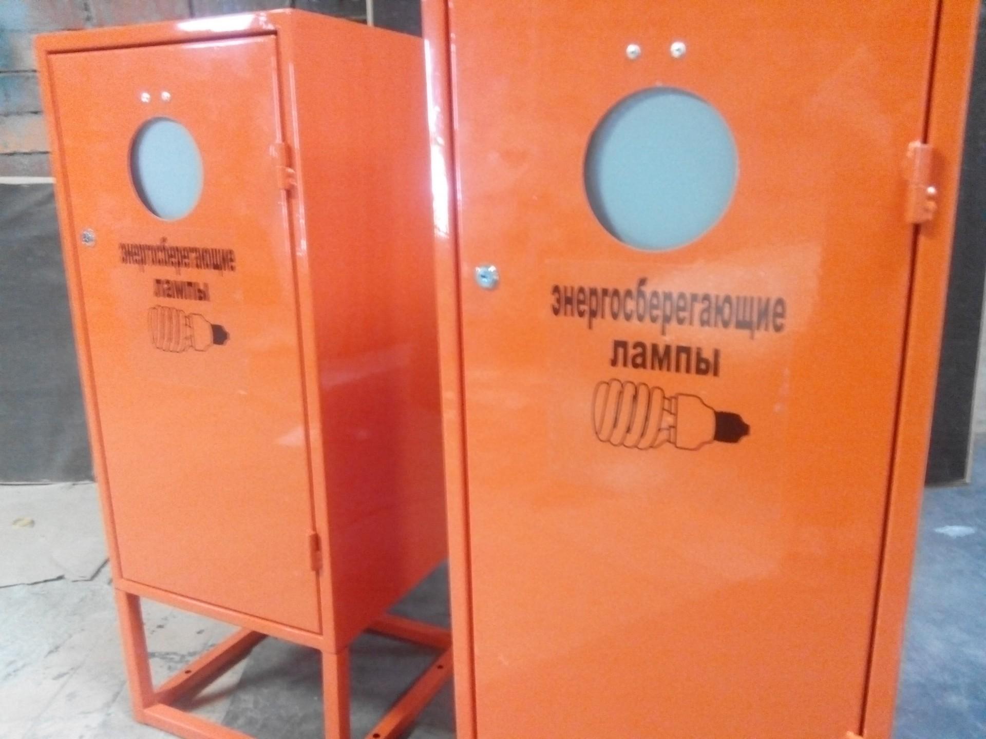 Контейнер для хранения отработанных энергосберегающих ламп