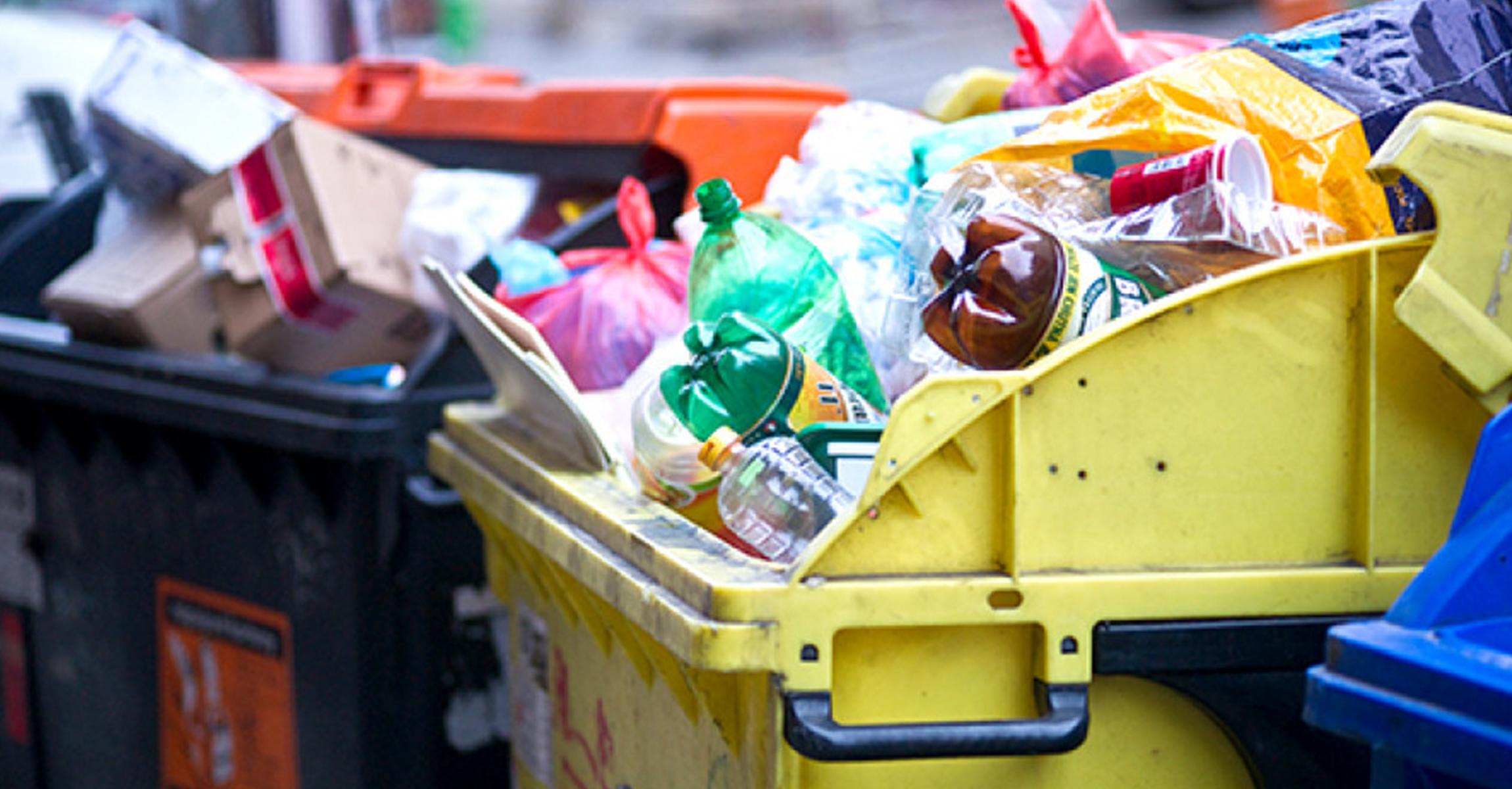 мусор-отходы