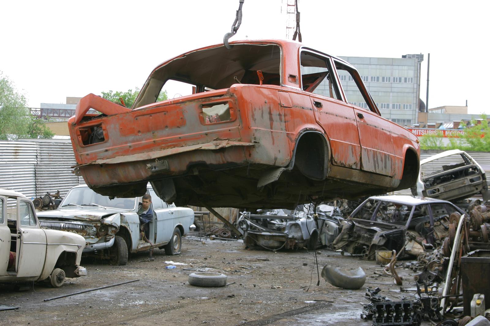 сдача автомобиля в металлолом