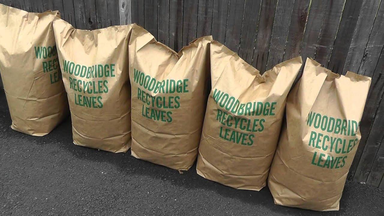 мешки с листьями