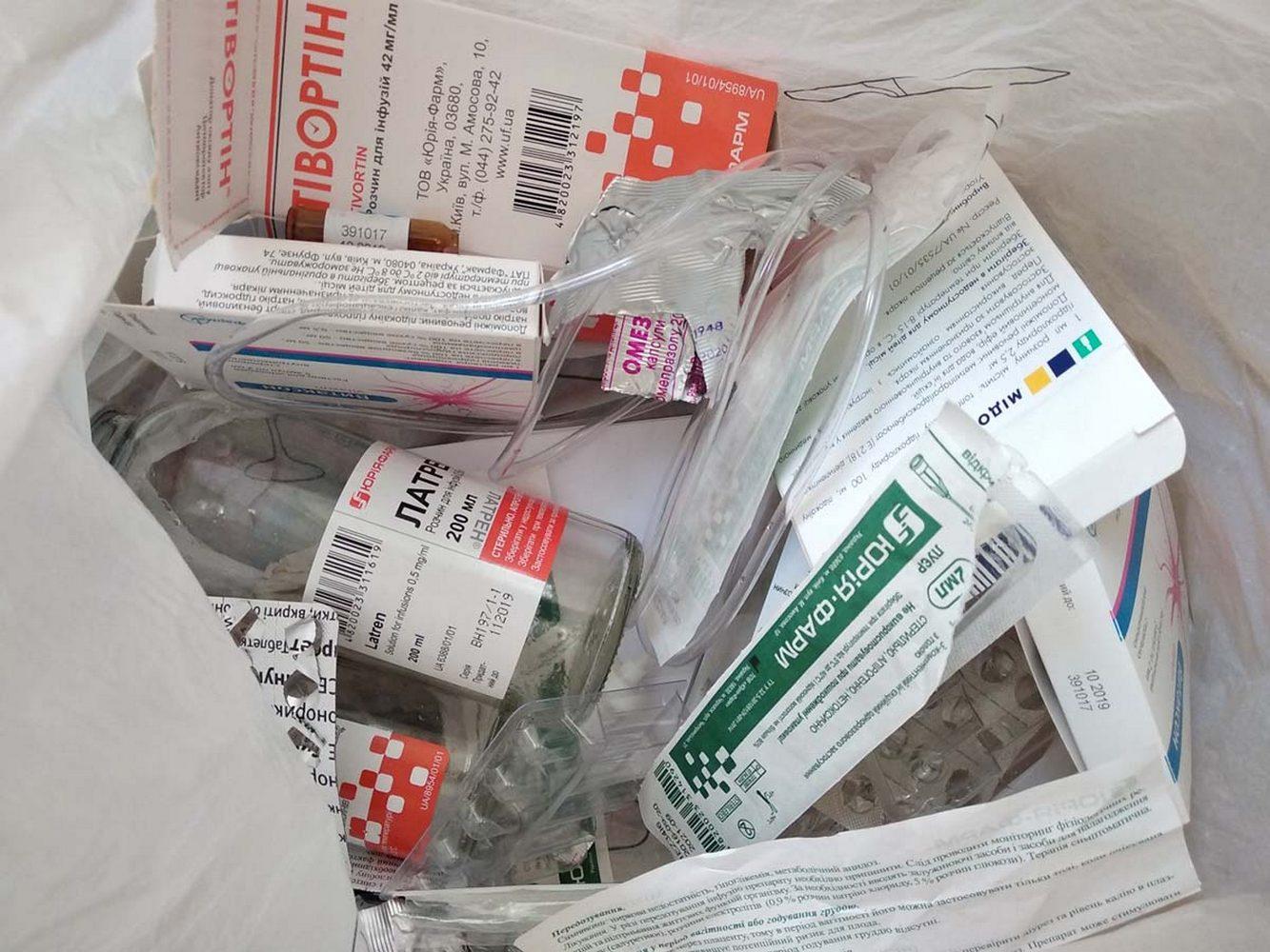 медичинские отходы
