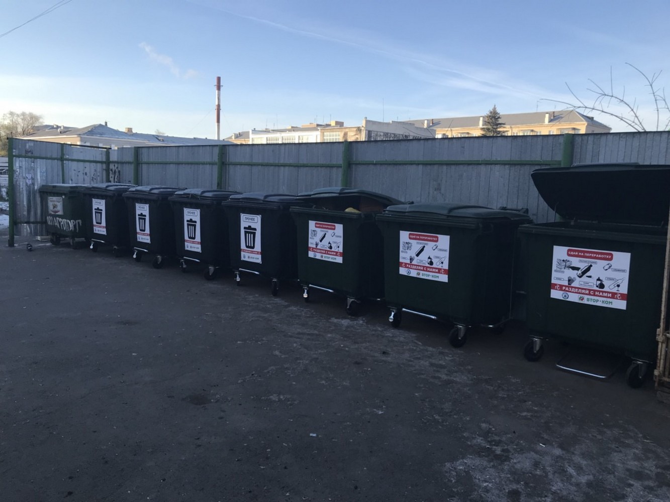 контейнеры для тбо на предприятии