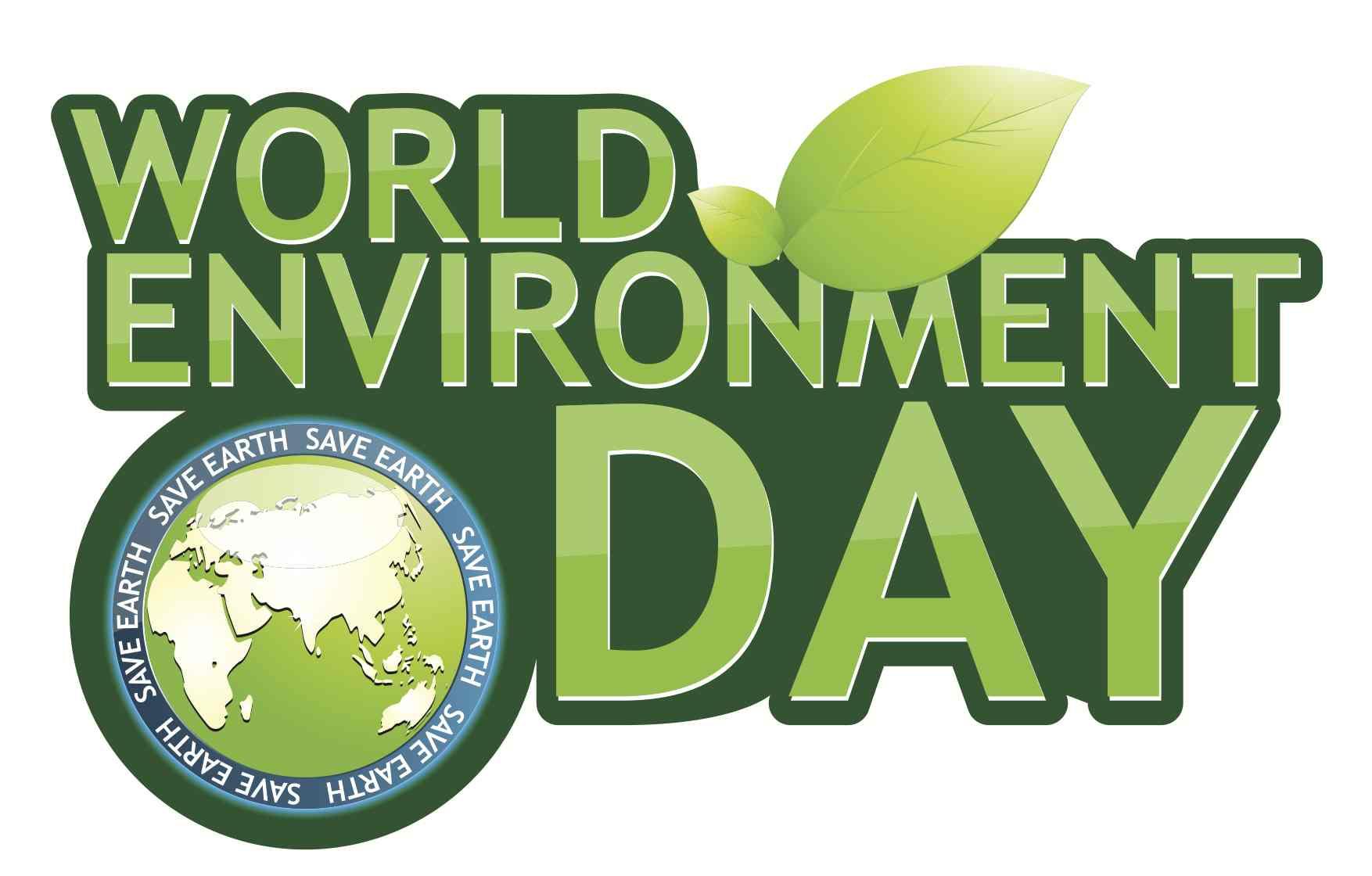 день защиты окружающей среды эмблема