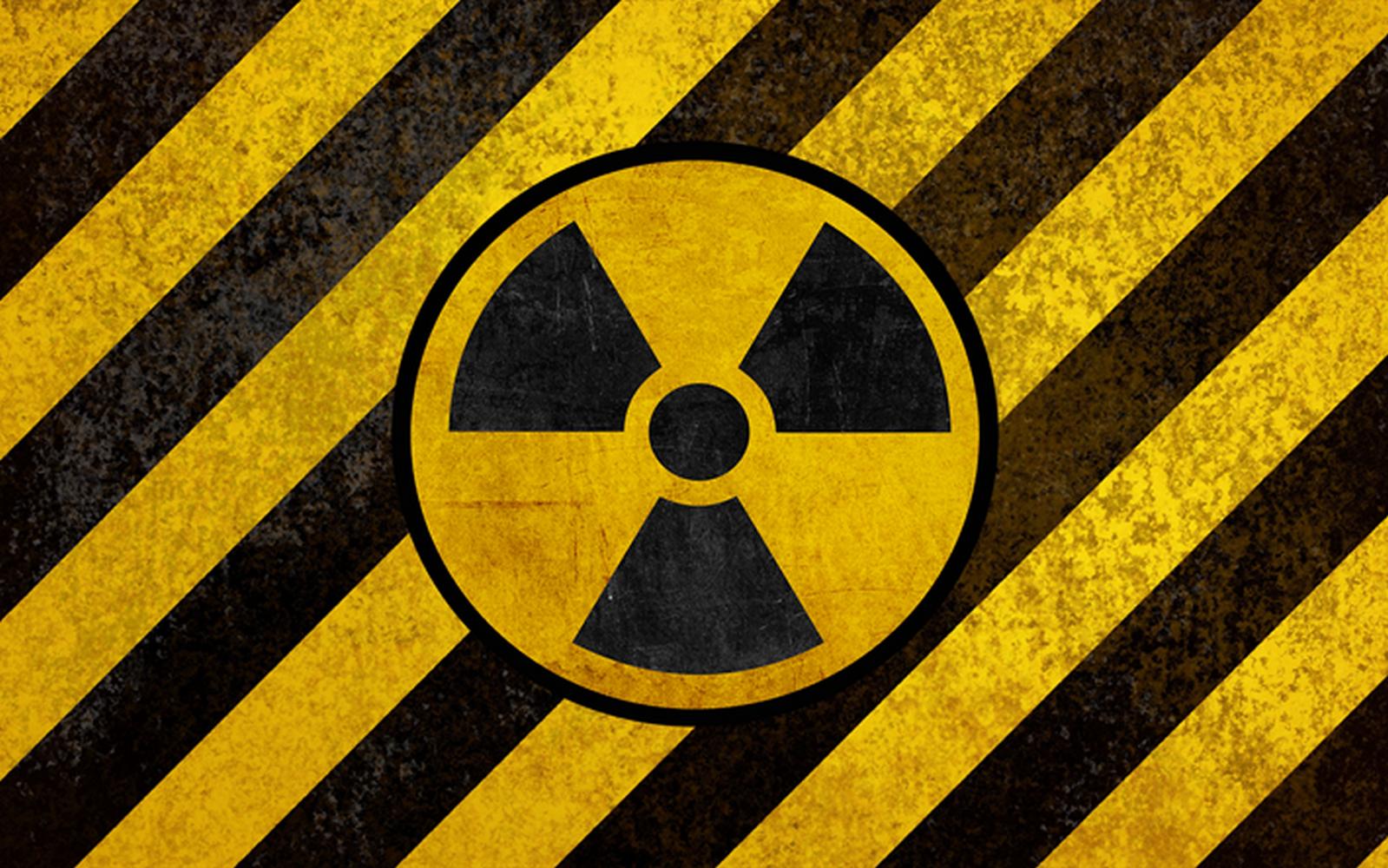 эмблема радиоактивности