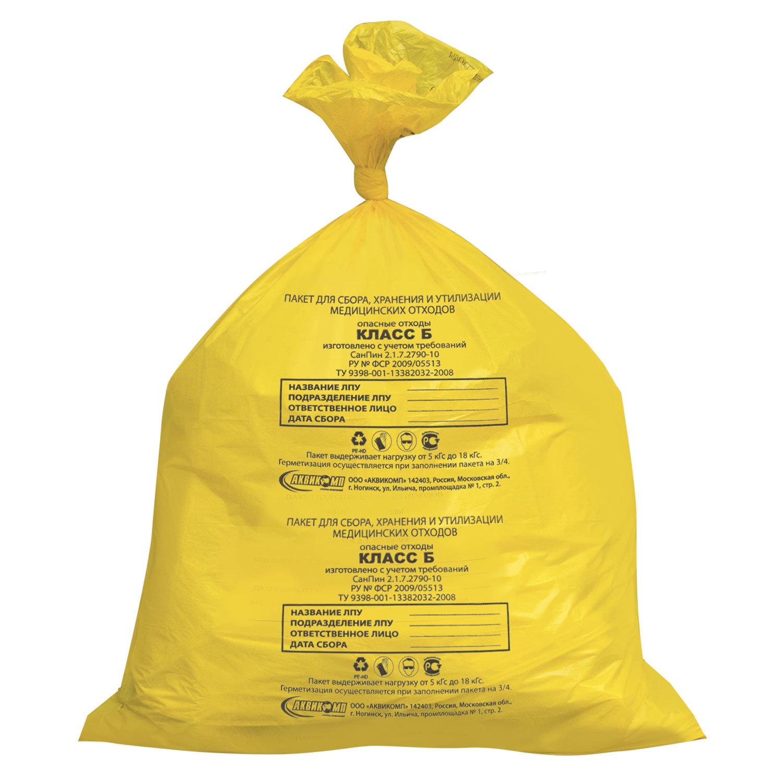 пакеты для биологических отходов