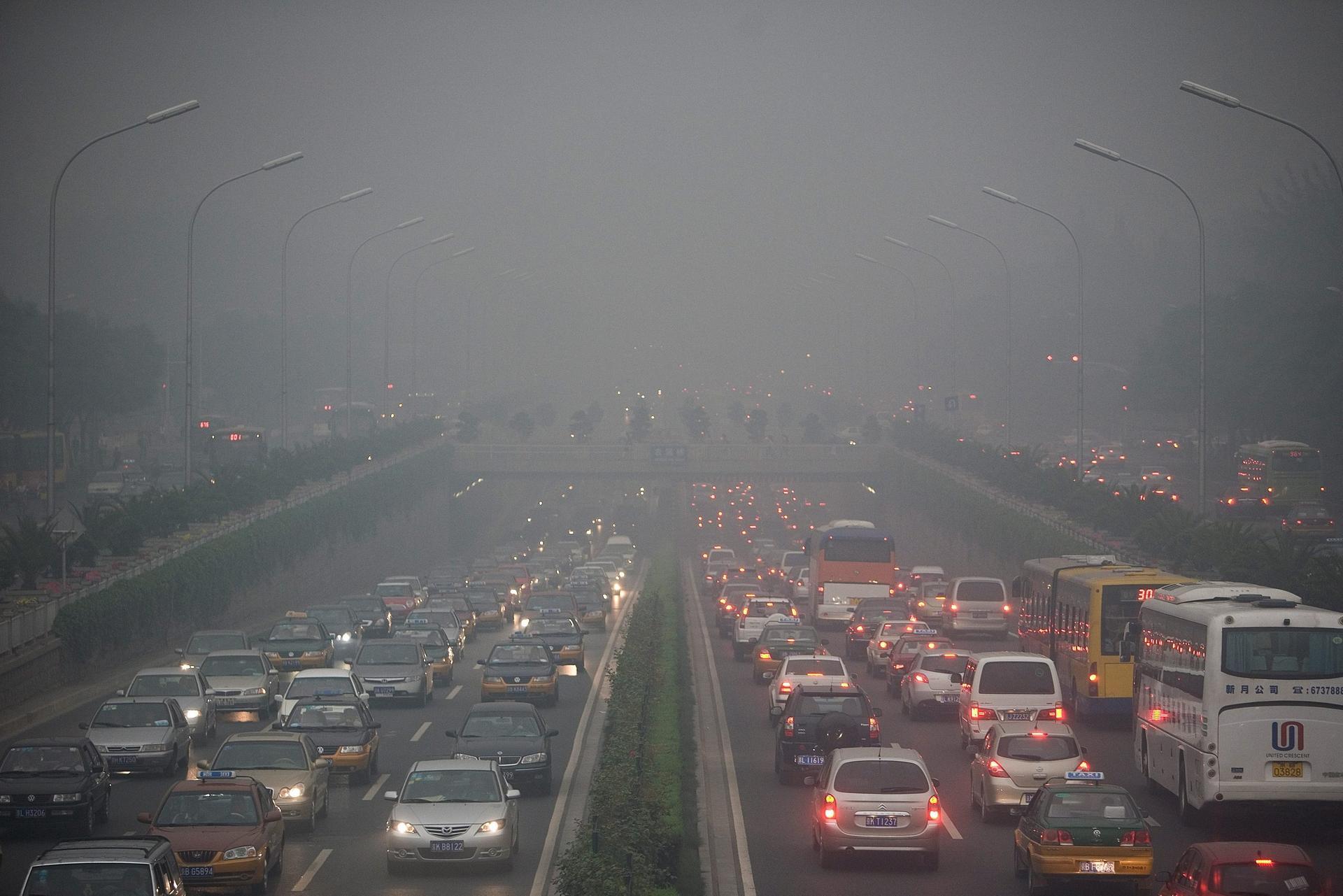 Загрязнение атмосферы тепловыми выбросами