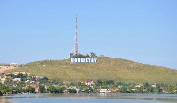 Приём чёрного металла в городе Кокшетау