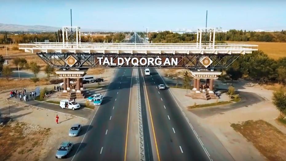 Приём чёрного металла в городе Талдыкоргане