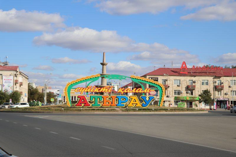 Приём чёрного металла в городе Атырау