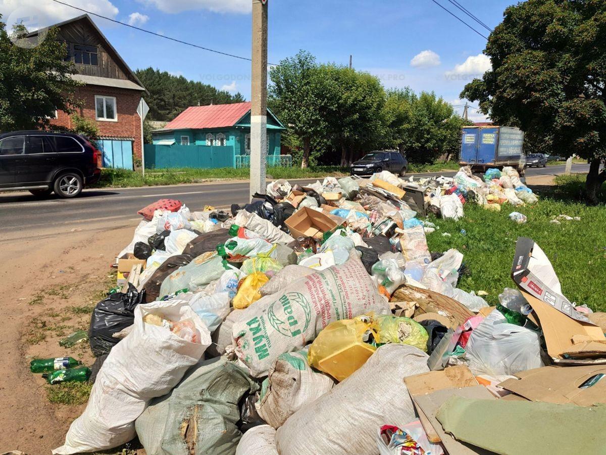 Изображение - Закон о вывозе мусора в частном секторе b3628f62