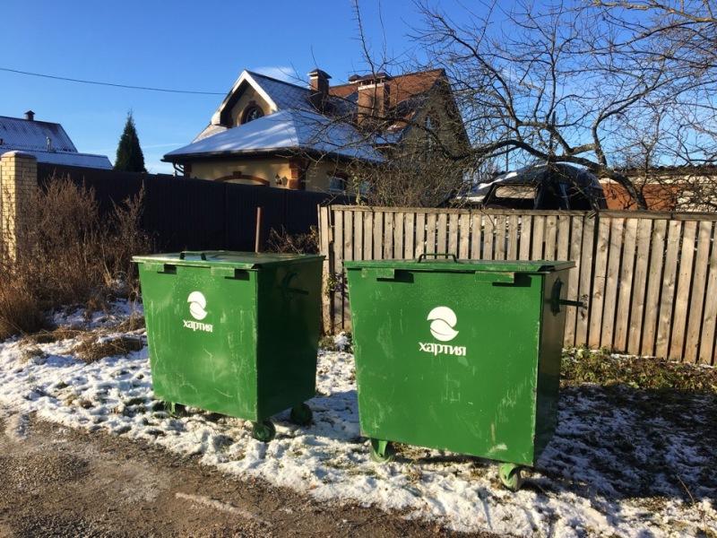 Изображение - Закон о вывозе мусора в частном секторе ekont