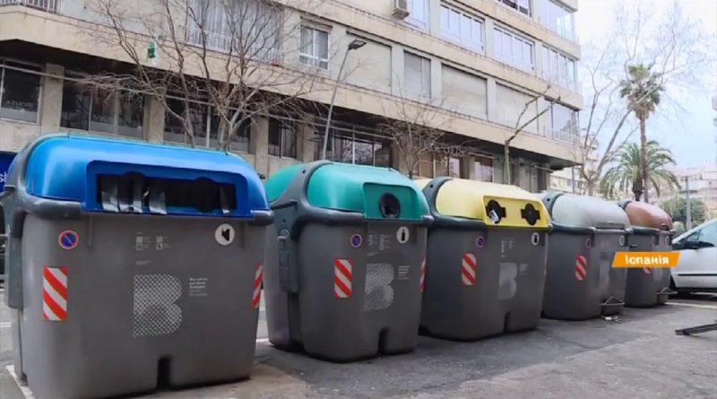 Как заработать на мусоре