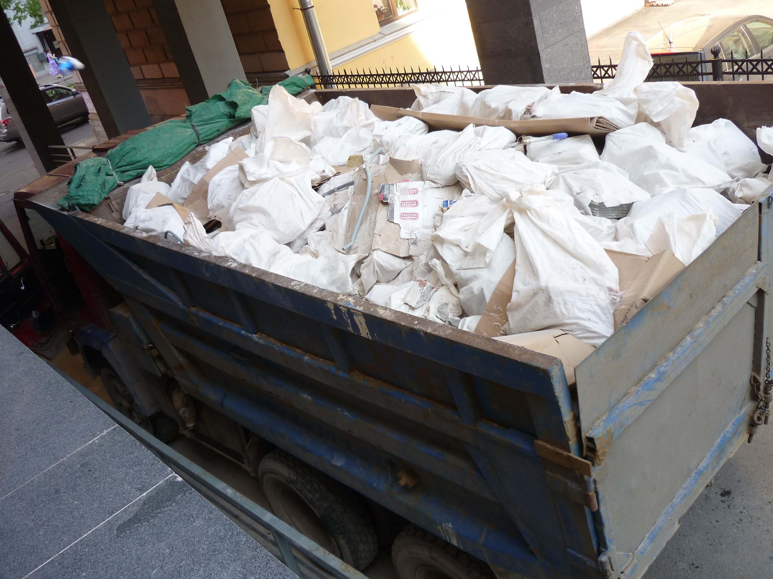 Несортированный мусор от офисных и бытовых помещений организаций