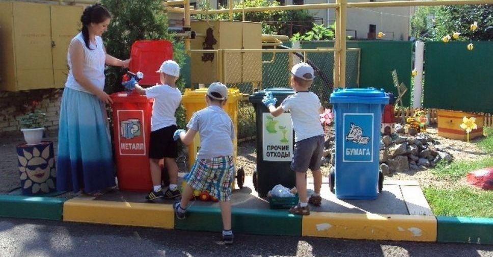 сортировка мусора для детей