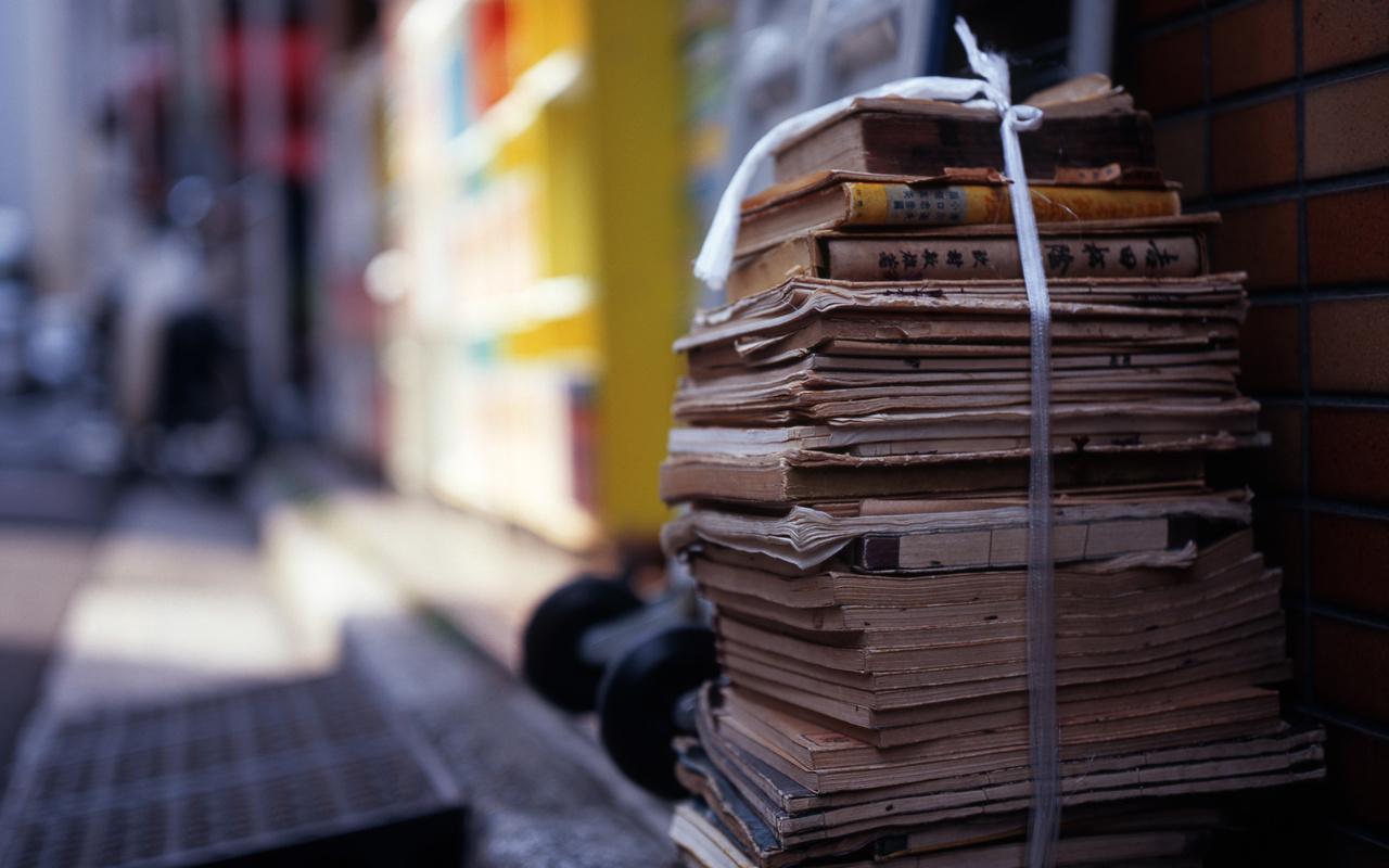 Виды старой бумаги