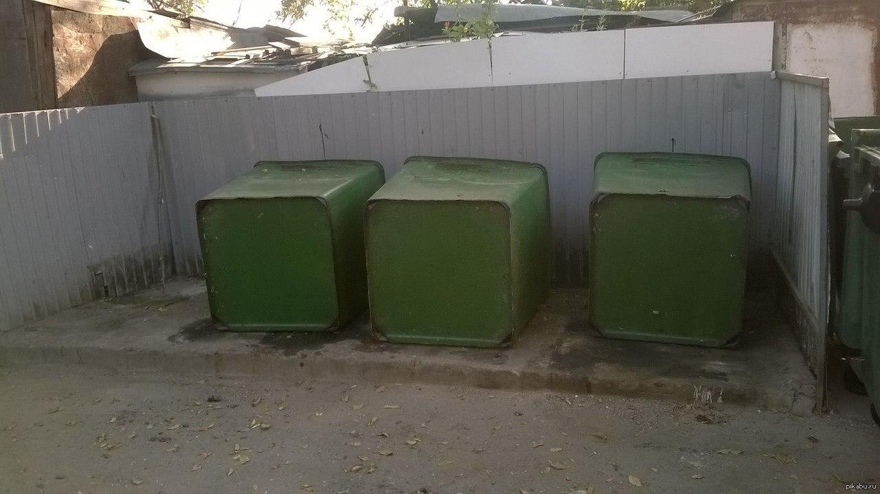 вынести мусор