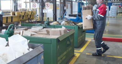 раздельный сбор отходов на предприятии