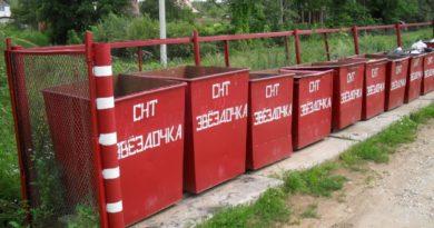 мусорные контейнеры в снт