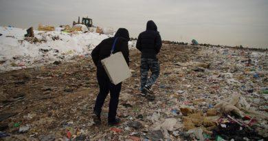 экологический мониторинг свалки