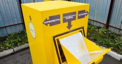 Ртутьсодержащие отходы необходимо утилизировать