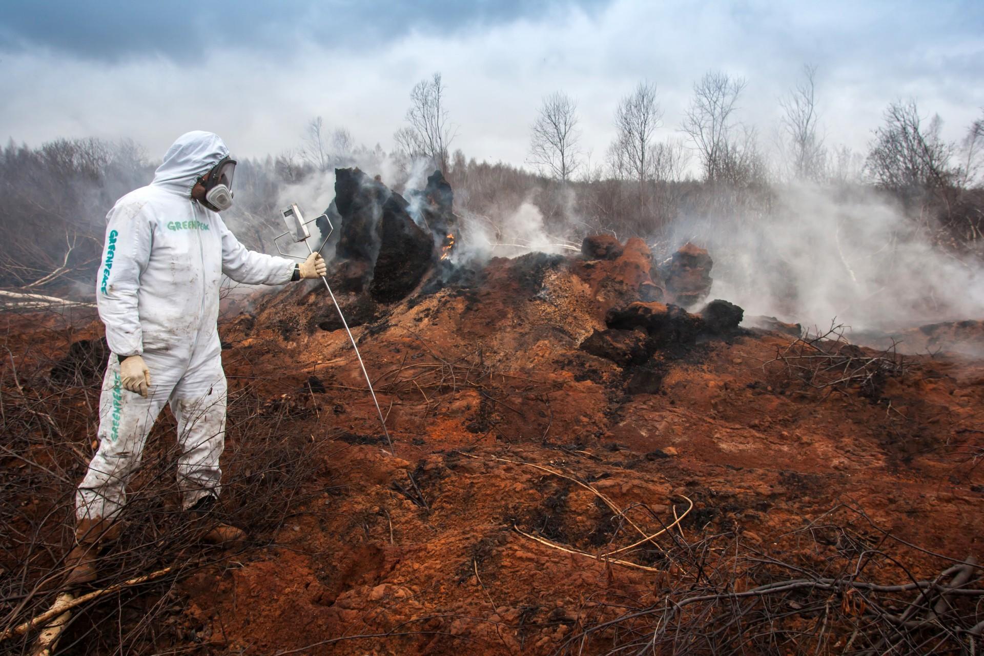 горит радиоактивный торфяник в Брянской области