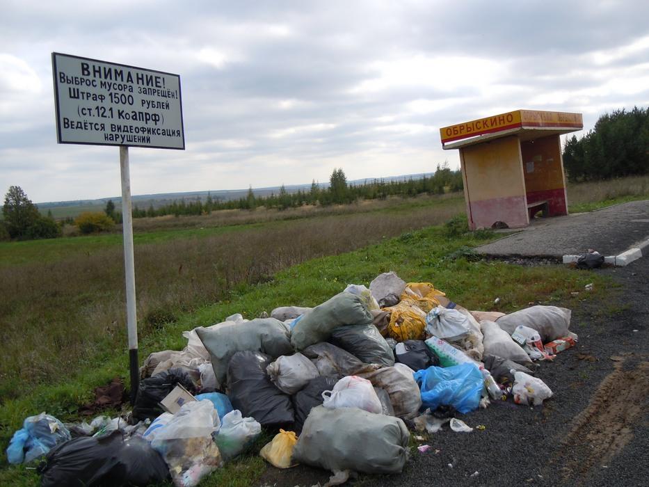 За загрязнение дороги полагается штраф
