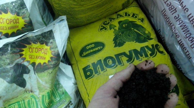 производство биогумуса
