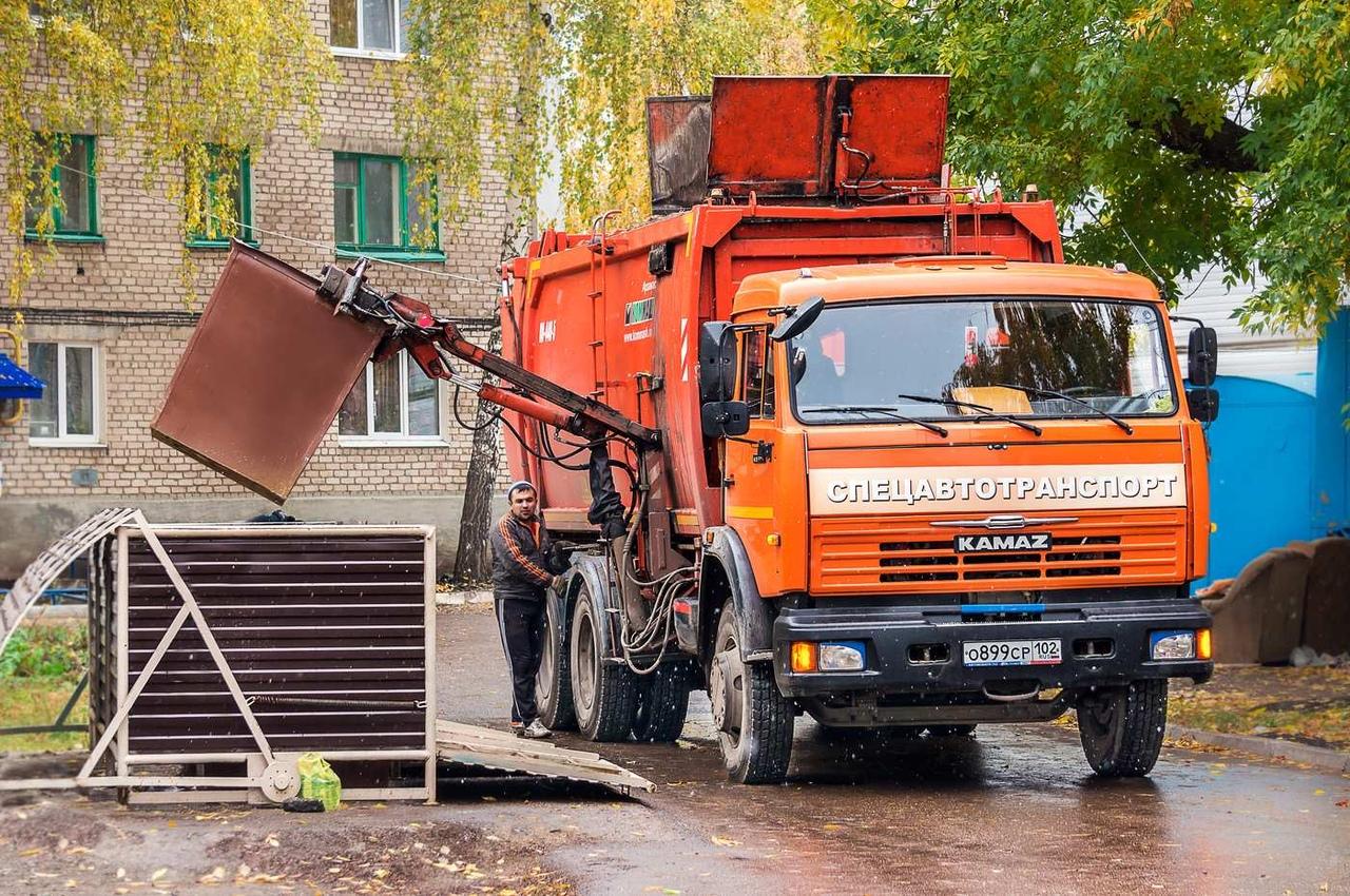 Вывоз твердых бытовых отходов: образец заявления
