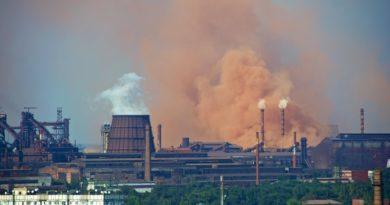 Загрязнение окружающей среды промышленными предприятиями