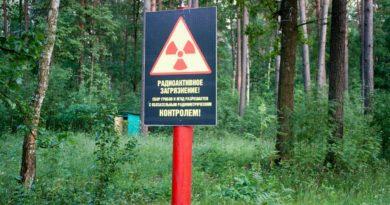 знак радиация