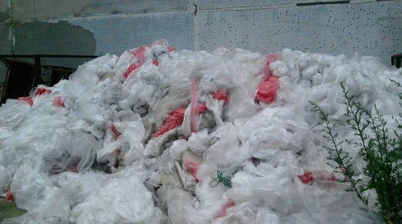 Отходы пленки полиэтилена