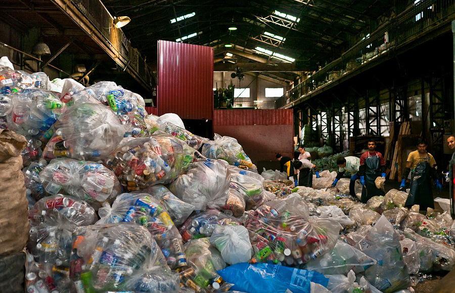 Переработанный мусор