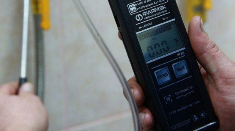 Прибор для измерения ПДК
