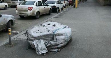 мешок с уличным мусором