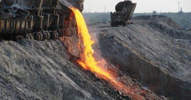 Отходы металлургического производства
