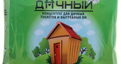 средство для очистки дачных туалетов