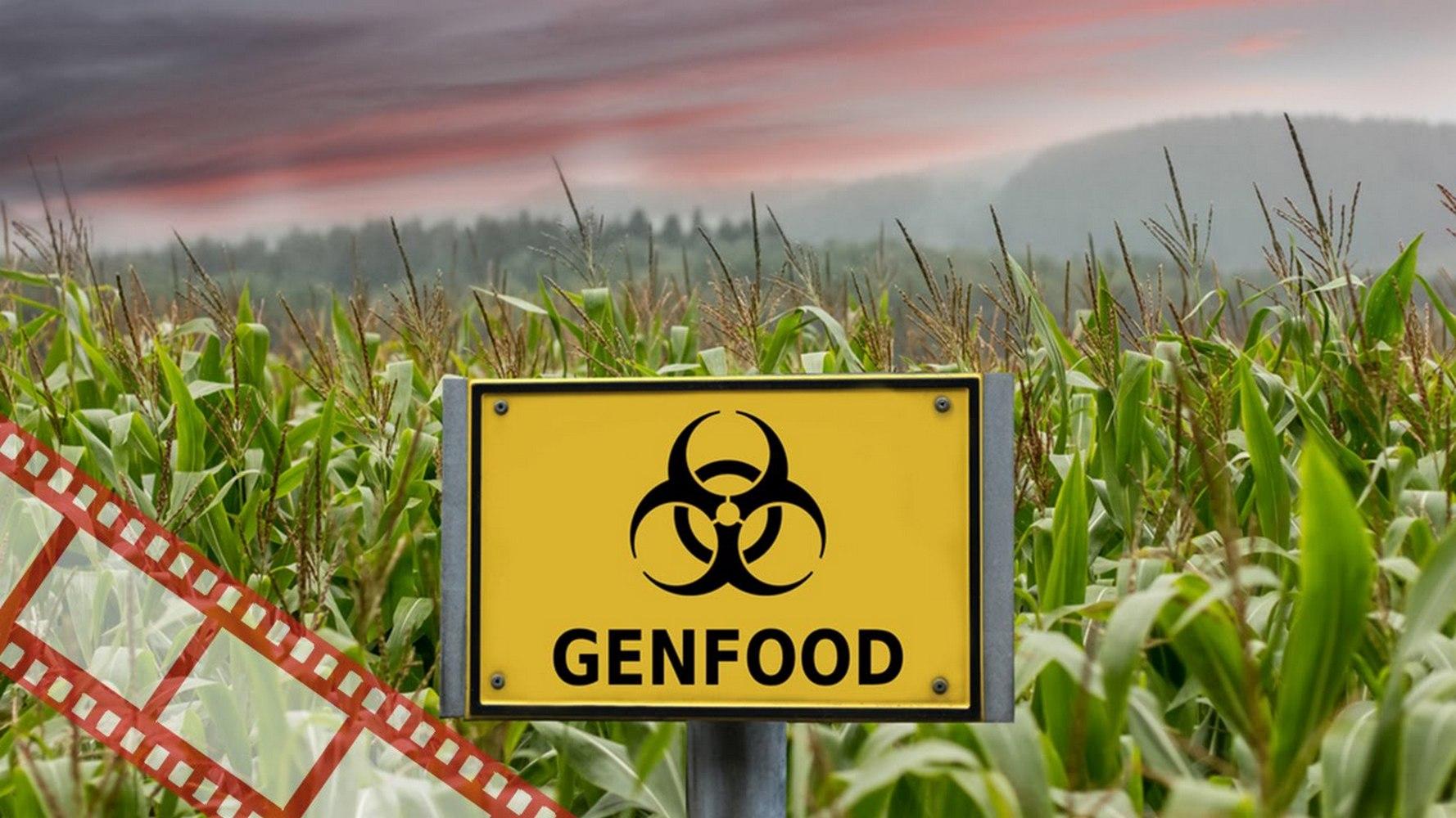 табличка геномодифицированные продукты