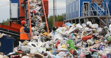 Мусорные отходы
