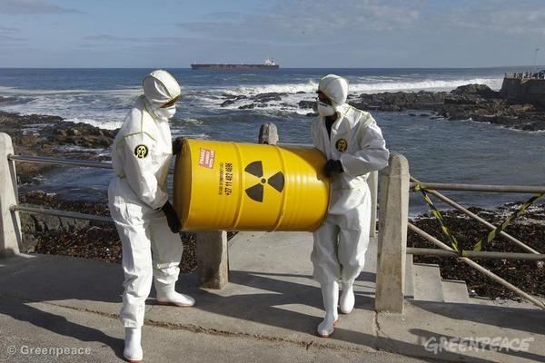 Радиоактивное загрязнение Мирового океана