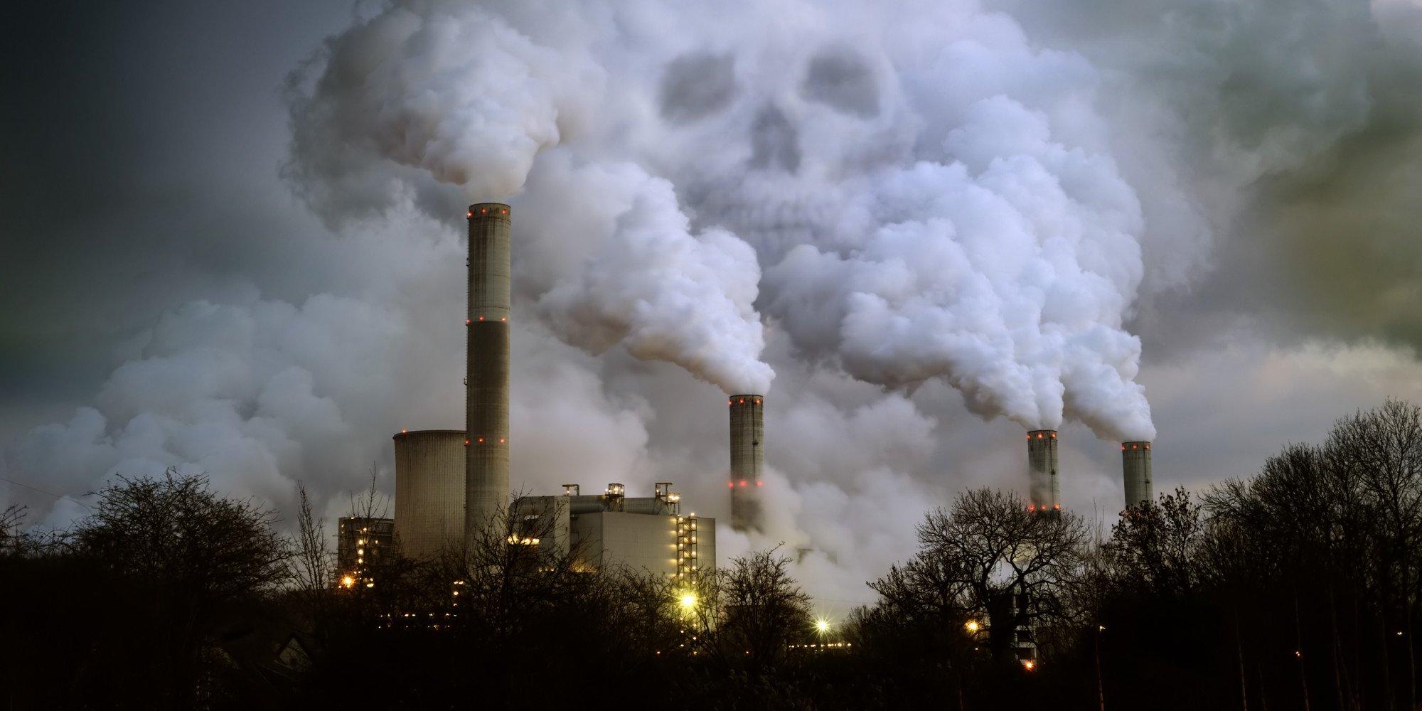 Картинка атмосферное загрязнение